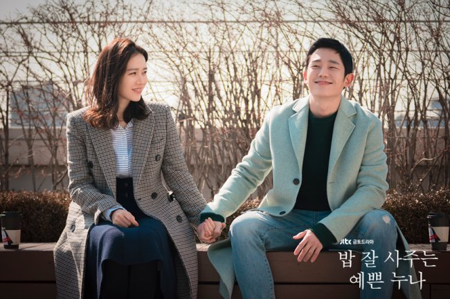 Actor Jung Hae-in boosts FNC Entertainment's fortunes