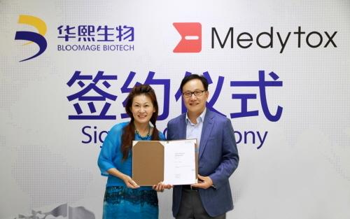 EQUITIES] 'Medytox to maintain momentum'