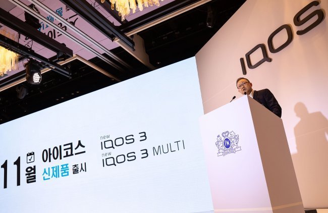 Philip Morris launches new IQOS devices in Korea