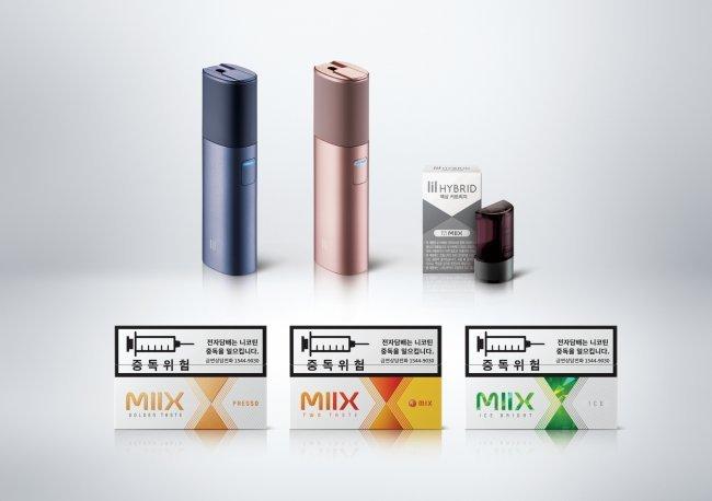 KT&G upgrades e-cigarette brand to boost market share