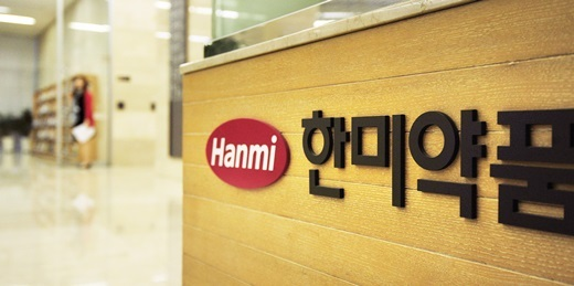 Hanmi Pharma seeks US FDA approval for Rolontis