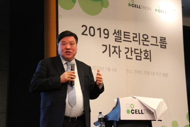 Celltrion to directly sell Remsima SC, secure global distribution network
