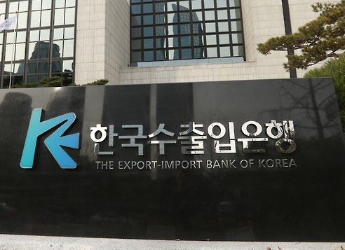 Korea Eximbank guarantees bonds of CJ Logistics unit