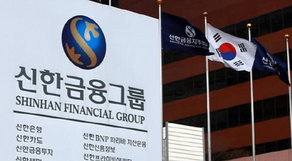 Shinhan Financial to launch venture capital unit