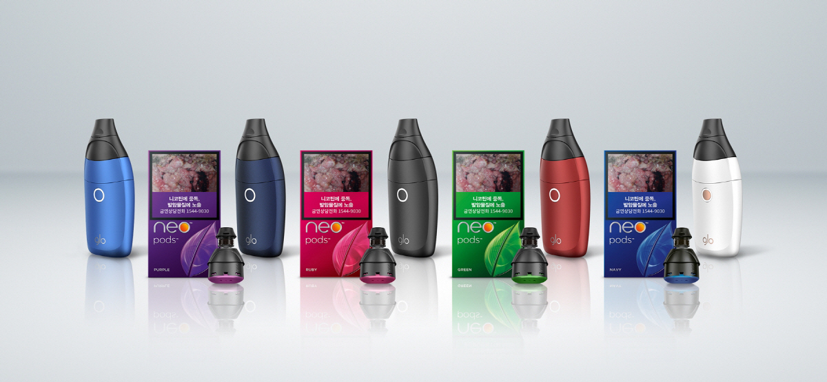 BAT launches liquid-type e-cigarette Glo Sens in Korea