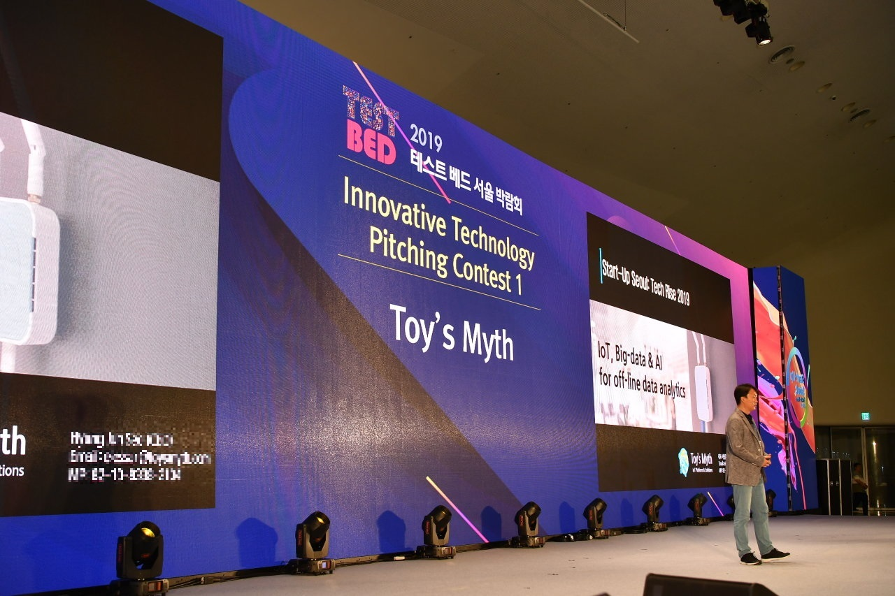 Toys for elderly picked as most innovative at Seoul's