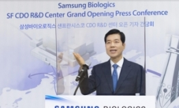 Samsung Biologics opens 1st overseas CDO at heart of San Francisco biotech hub
