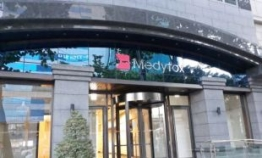 USITC postpones final ruling on Medytox, Daewoong's BTX trade secret suit