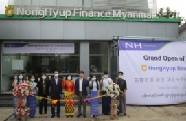 NH NongHyup sets up Myanmar branch