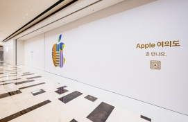 Apple to make harder push in Korea with 2nd Apple Store