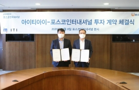 Posco International invests in local laser cutting application firm