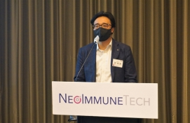 US-based NeoImmuneTech eyes W96b IPO in Korea