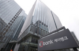 K bank sees hike in savings on cryptocurrency frenzy