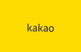 Kakao at No. 6 on Kospi in market cap after stock split