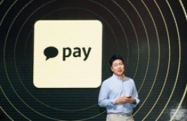 Kakao Pay heads to Kospi