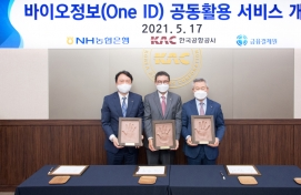 NH NongHyup launches biometric boarding service