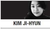 [Kim Ji-hyun] Most pragmatic form of nationalism