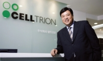 Celltrion founder becomes Korea's No. 10 stock rich