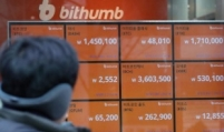 Bithumb denies launch of VC unit