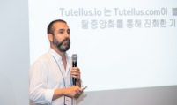 [BEYOND BLOCKS] Tutellus eyes Korea with education, blockchain