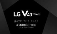 LG takes on Samsung, Apple with V40 ThinkQ