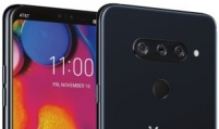 LG unveils more teasers of V40 ThinQ smartphone