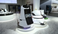 LG partners with Robotis to develop self-driving module for robots