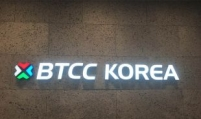 Chinese crypto exchange BTCC to launch service in Korea
