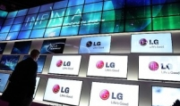 LG posts record operating profit in Q3 since 2009