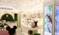 The Face Shop acquires Avon plant in China