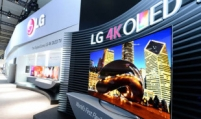 [EQUITIES] 'LG Electronics to improve in Q1'
