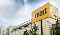 [EQUITIES] 'E-mart slows down offline'