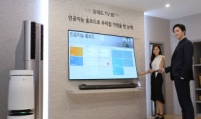 LG Electronics to launch rollable, 8K TVs in H2