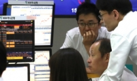 Korean institutional investors shy away from stocks to beat bear market