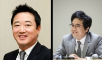 FSS data lists South Korea's most-paid execs