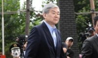 Korean Air chairman's severance pay excessive: civil activists