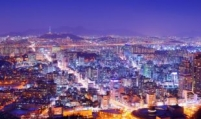 Vacancy rate for Seoul office buildings falls for 2nd straight quarter in Q1