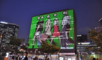 Seoul's commercial realty transactions jump 68% in Q1, Seoul Square deal takes up half