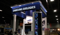 Retail investors file damage suit against Samsung BioLogics