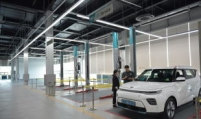 Kia launches Korea's first EV service center