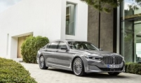 BMW to roll out new 7 Series in H1