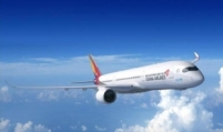 Aekyung eyes Asiana Airlines