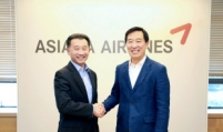 Asiana Airlines holds Star Alliance CEO meeting in Seoul