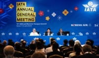 Global air carriers gather in Seoul for IATA annual general meeting
