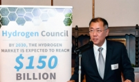 Hyundai Motor Group chief calls for global effort toward 'hydrogen economy'