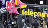 Samsung, SKT join hands for 6G R&D