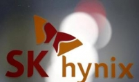 SK hynix's new China plant to stay idle over Huawei fallout