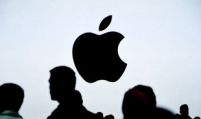 Apple seeks consent decree over its alleged violation of competition law