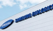 Head of Samsung BioLogics resummoned by prosecutors
