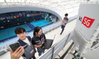 KT appeals to global water sports fans with 5G